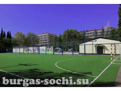 Пансионат «Бургас»,спорт, футбольное поле