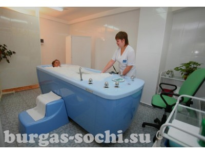 Пансионат «Бургас», медицинский центр, лечение