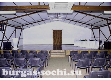 Пансионат «Бургас», конференц-зал Форум