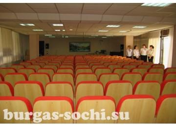 Пансионат «Бургас», конференц-зал Рубин