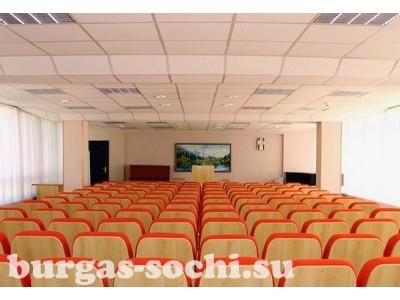 Пансионат «Бургас», конференц-залы