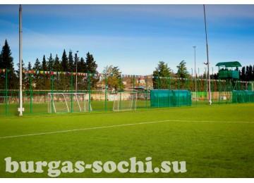 Пансионат «Бургас»,  футбольное поле, спортивные площадки, теннисный корт, пляжный волейбол