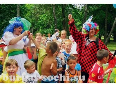 Пансионат «Бургас», инфраструктура для детей