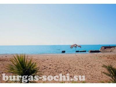 Пансионат «Бургас», пляж
